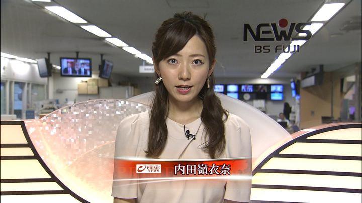 2018年10月17日内田嶺衣奈の画像09枚目