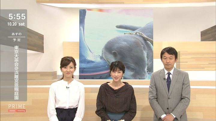 2018年10月20日内田嶺衣奈の画像05枚目