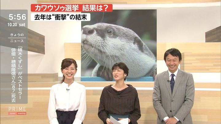 2018年10月20日内田嶺衣奈の画像06枚目