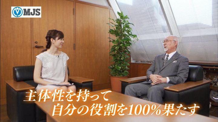 2018年10月21日内田嶺衣奈の画像04枚目