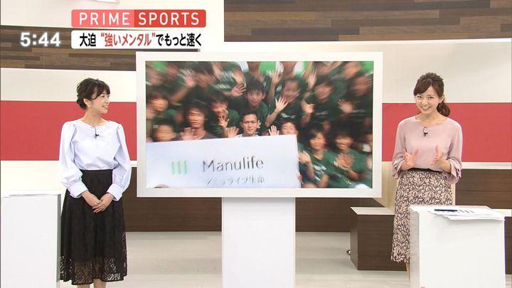 2018年10月21日内田嶺衣奈の画像10枚目