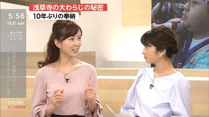 2018年10月21日内田嶺衣奈の画像11枚目