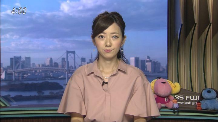 2018年10月24日内田嶺衣奈の画像01枚目
