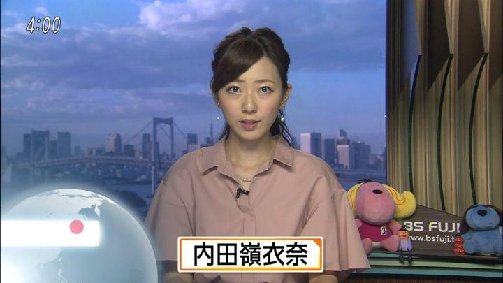 2018年10月24日内田嶺衣奈の画像02枚目