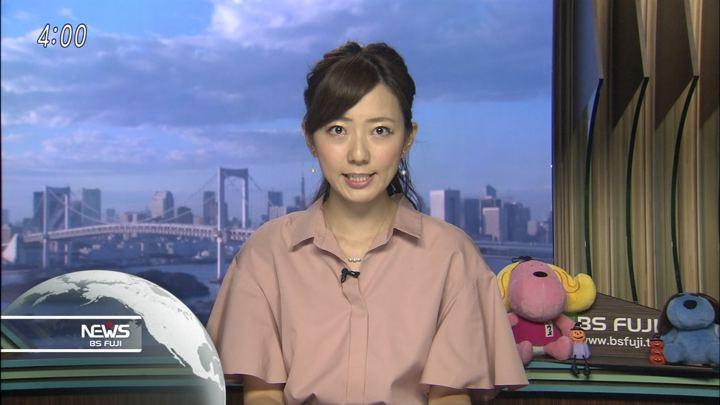 2018年10月24日内田嶺衣奈の画像03枚目