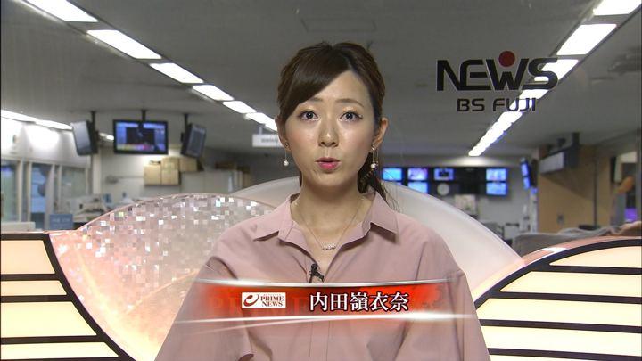 2018年10月24日内田嶺衣奈の画像04枚目