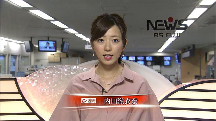 2018年10月24日内田嶺衣奈の画像06枚目