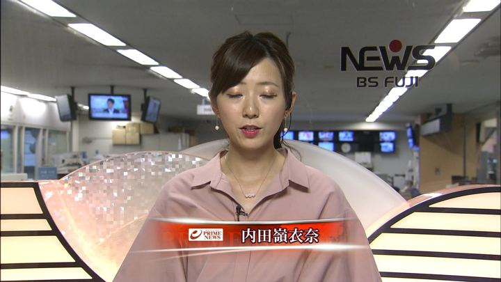 2018年10月24日内田嶺衣奈の画像07枚目