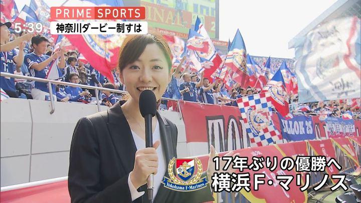 2018年10月27日内田嶺衣奈の画像02枚目