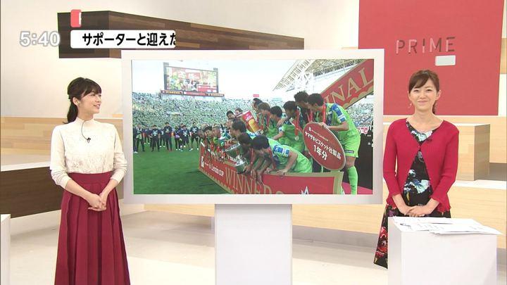 2018年10月27日内田嶺衣奈の画像05枚目