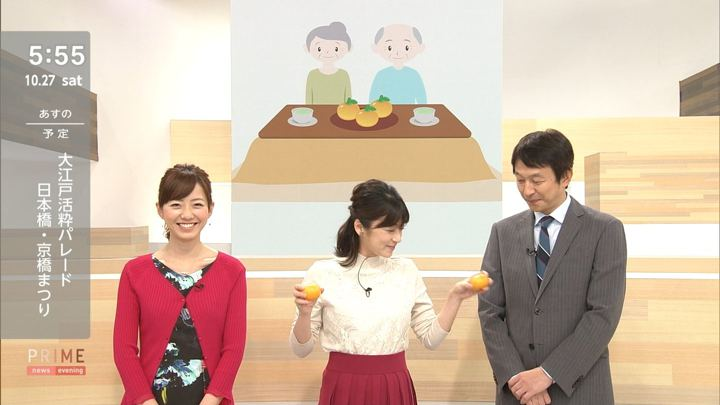 2018年10月27日内田嶺衣奈の画像11枚目