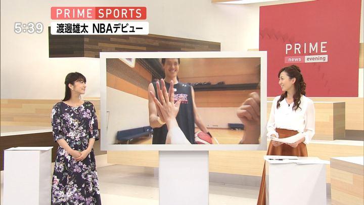 2018年10月28日内田嶺衣奈の画像02枚目