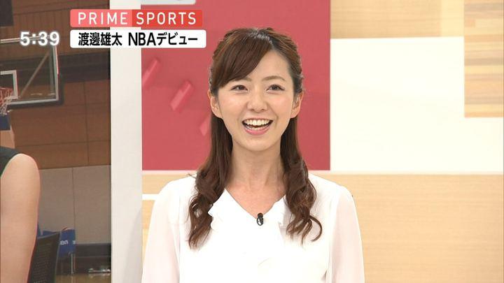 2018年10月28日内田嶺衣奈の画像03枚目