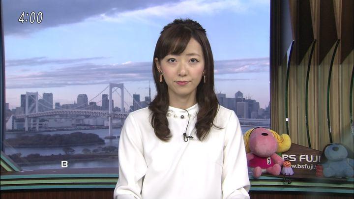 2018年10月31日内田嶺衣奈の画像01枚目