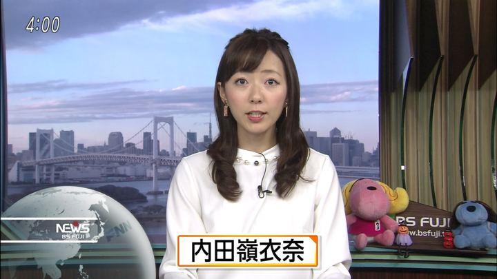 2018年10月31日内田嶺衣奈の画像02枚目