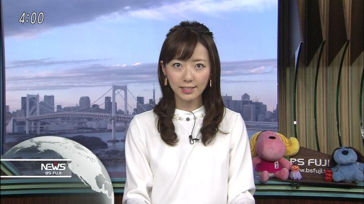 2018年10月31日内田嶺衣奈の画像04枚目