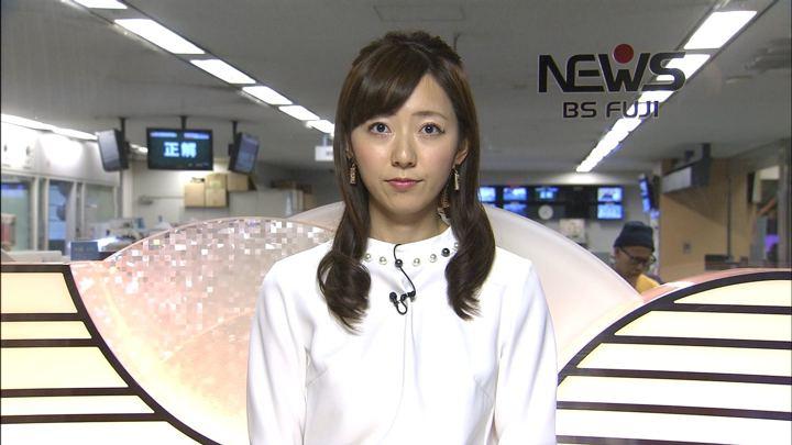 2018年10月31日内田嶺衣奈の画像05枚目