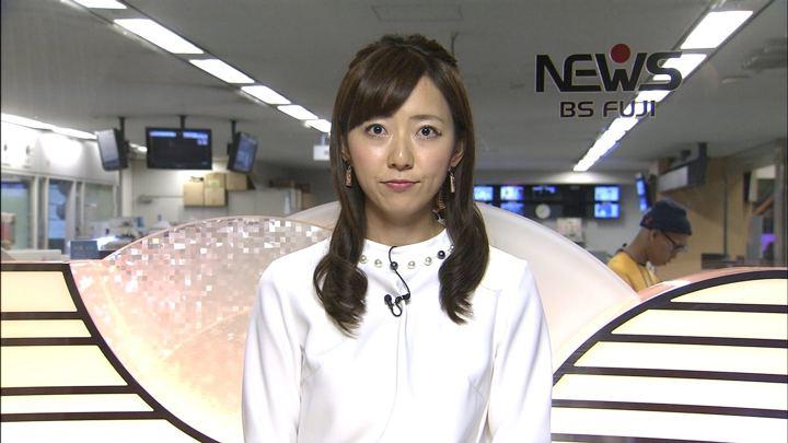 2018年10月31日内田嶺衣奈の画像07枚目