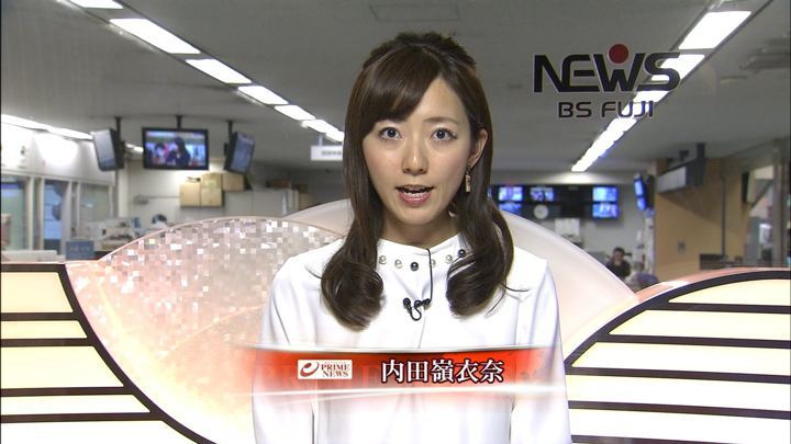 2018年10月31日内田嶺衣奈の画像08枚目