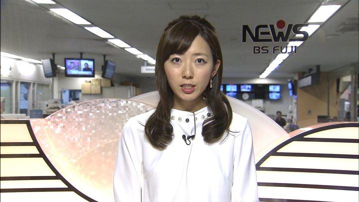 2018年10月31日内田嶺衣奈の画像09枚目