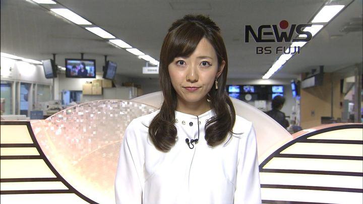2018年10月31日内田嶺衣奈の画像10枚目
