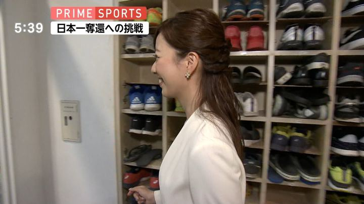 2018年11月03日内田嶺衣奈の画像01枚目