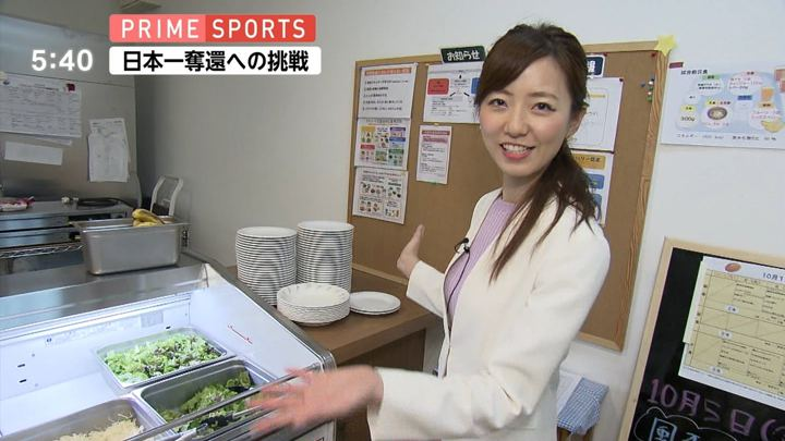 2018年11月03日内田嶺衣奈の画像02枚目