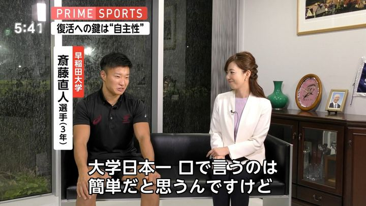 2018年11月03日内田嶺衣奈の画像05枚目