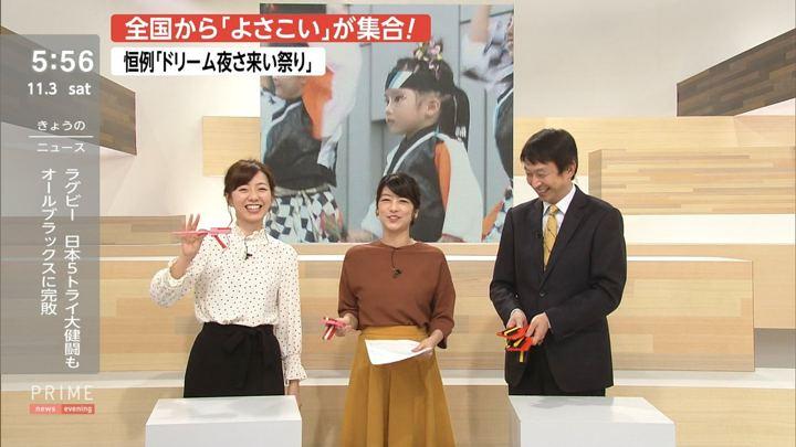 2018年11月03日内田嶺衣奈の画像11枚目