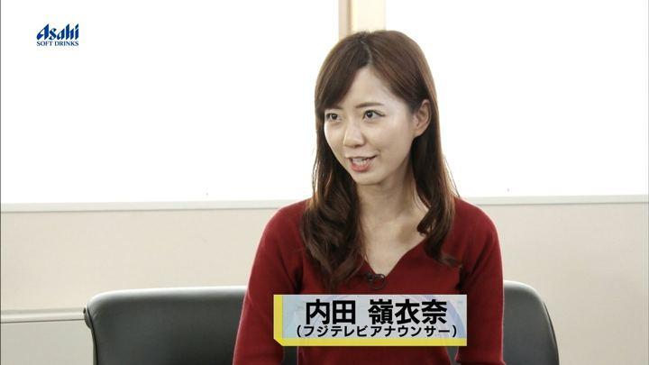 2018年11月04日内田嶺衣奈の画像01枚目