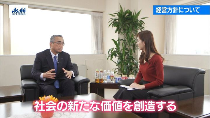 2018年11月04日内田嶺衣奈の画像02枚目