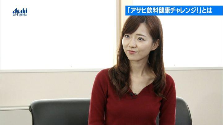 2018年11月04日内田嶺衣奈の画像04枚目