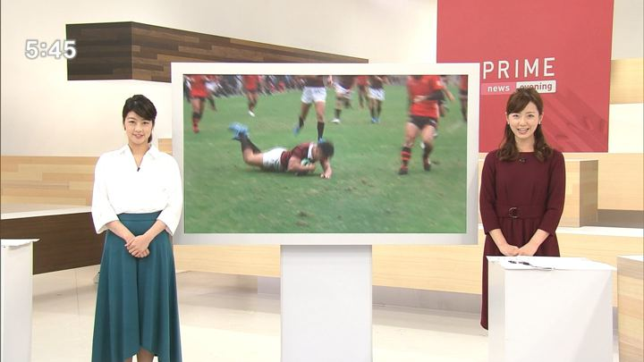 2018年11月04日内田嶺衣奈の画像09枚目