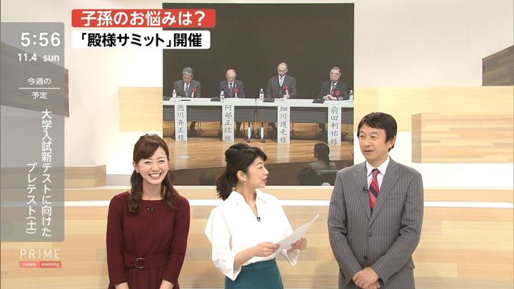 2018年11月04日内田嶺衣奈の画像10枚目