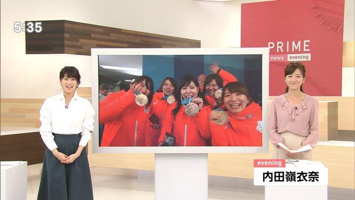 2018年11月10日内田嶺衣奈の画像01枚目