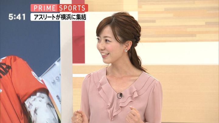 2018年11月10日内田嶺衣奈の画像03枚目