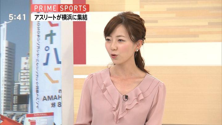2018年11月10日内田嶺衣奈の画像04枚目