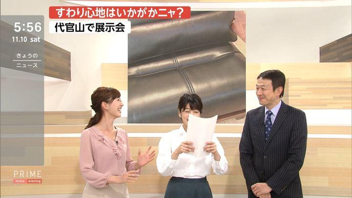 2018年11月10日内田嶺衣奈の画像06枚目