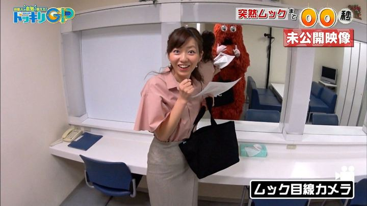 2018年11月10日内田嶺衣奈の画像14枚目