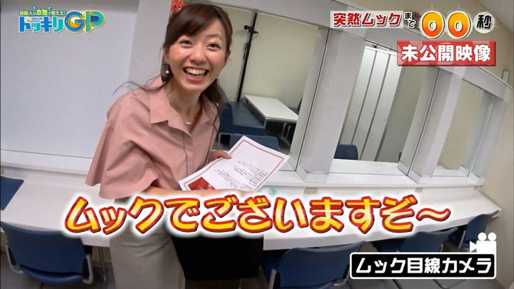 2018年11月10日内田嶺衣奈の画像15枚目