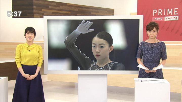 2018年11月11日内田嶺衣奈の画像01枚目