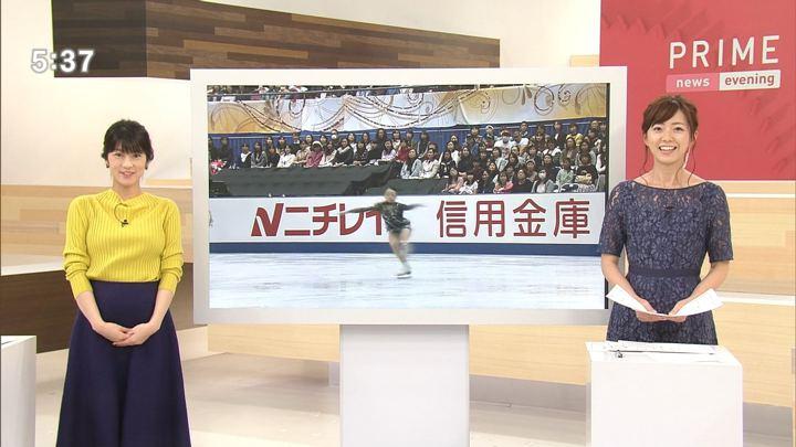 2018年11月11日内田嶺衣奈の画像02枚目