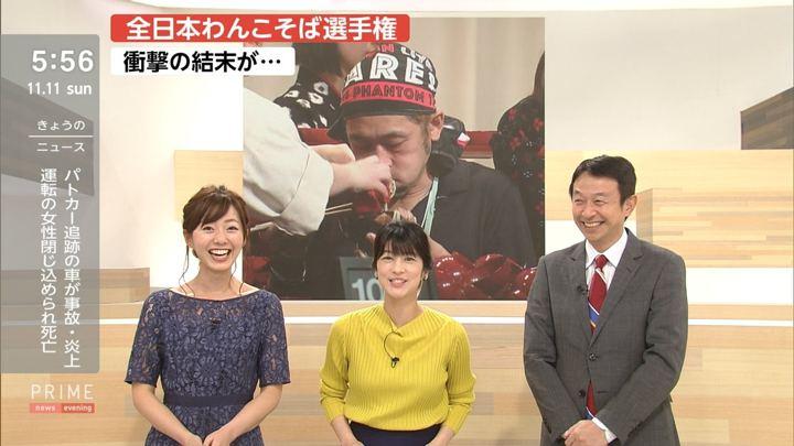 2018年11月11日内田嶺衣奈の画像04枚目