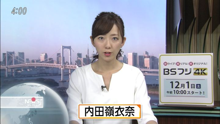 2018年11月14日内田嶺衣奈の画像01枚目