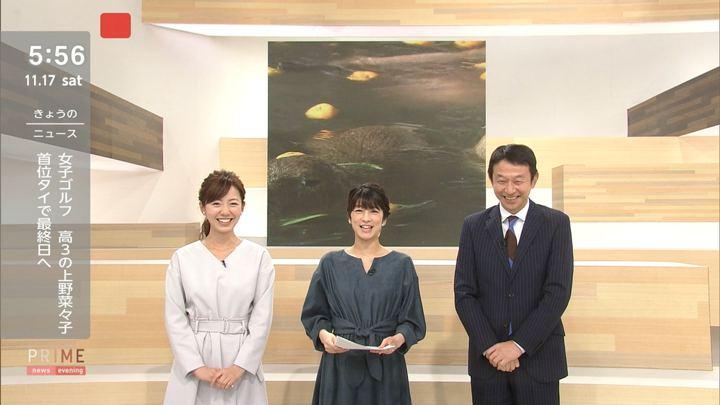 2018年11月17日内田嶺衣奈の画像05枚目