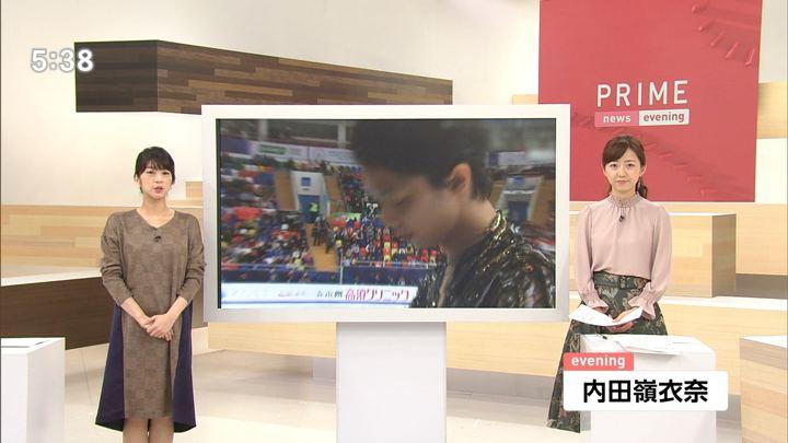 2018年11月18日内田嶺衣奈の画像01枚目