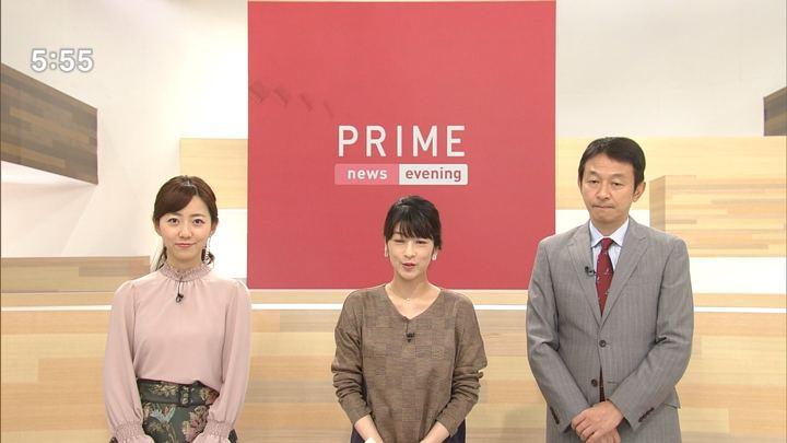 2018年11月18日内田嶺衣奈の画像05枚目