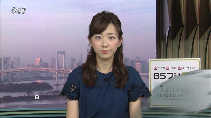 2018年11月21日内田嶺衣奈の画像01枚目