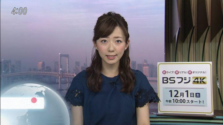 2018年11月21日内田嶺衣奈の画像02枚目