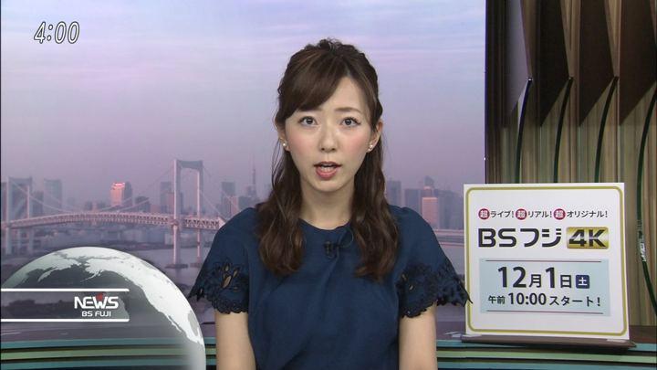 2018年11月21日内田嶺衣奈の画像03枚目